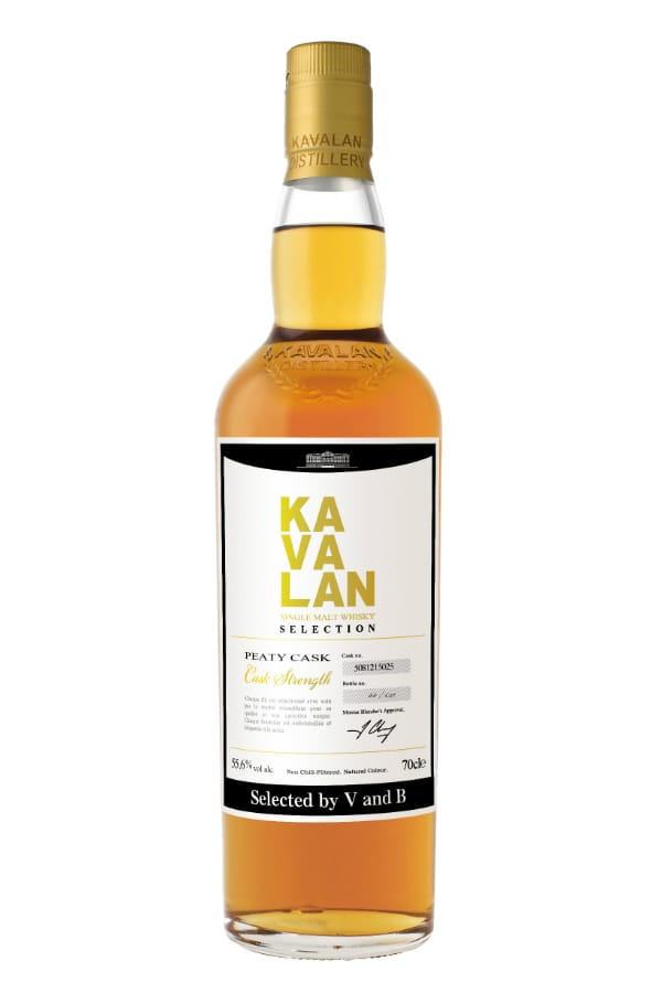 Peaty Cask by V and B