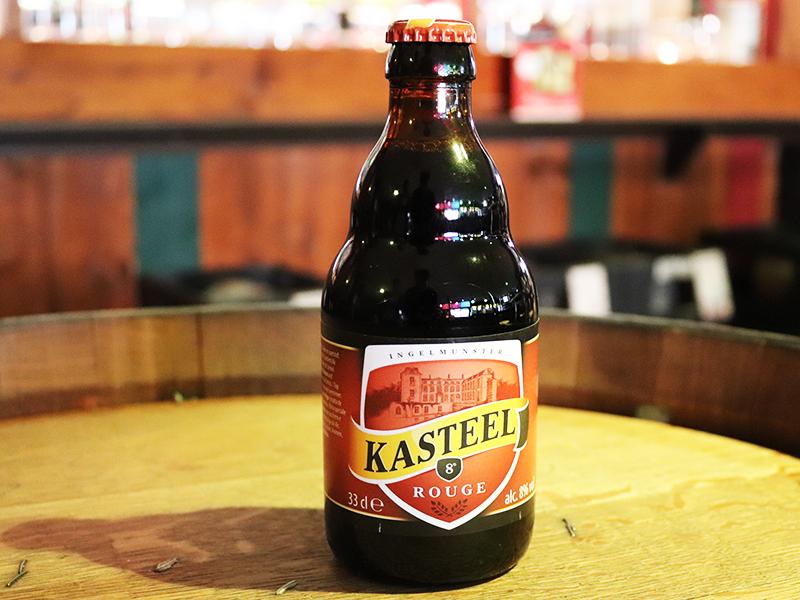 bière frutiée kasteel rouge