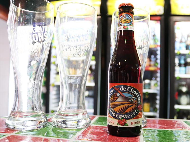 bière fruitée queue de charrue